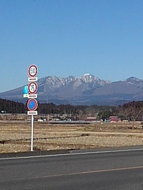 山と標識(2月6日)【再アップ】