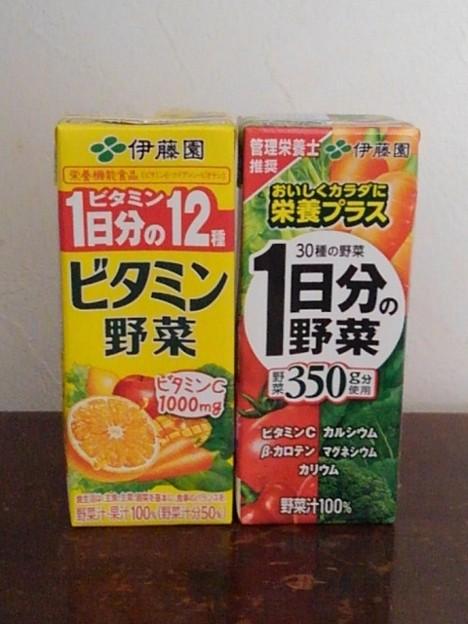 野菜ジュース(2月26日)