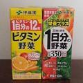 Photos: 野菜ジュース(2月26日)