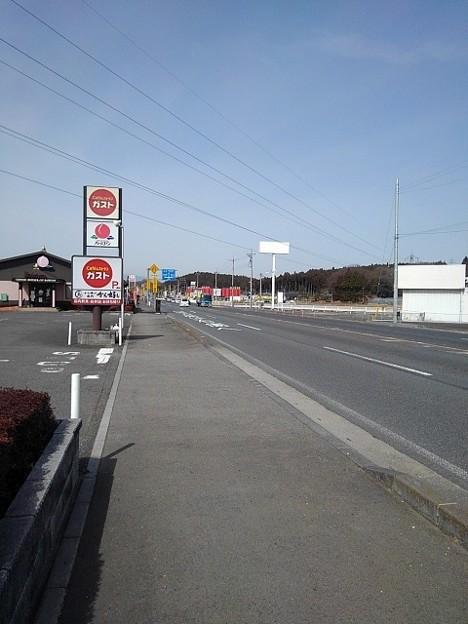 大きな道路(3月1日)