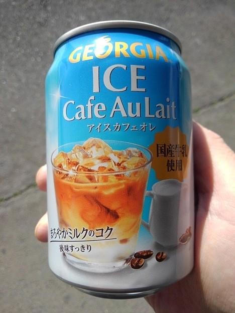 コーヒー(4月10日)