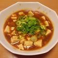辛めの麻婆豆腐(4月24日)