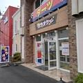 Photos: カラオケ店(5月5日)