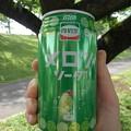 ゆうゆうパークの自販機で買ったソーダ(5月4日)