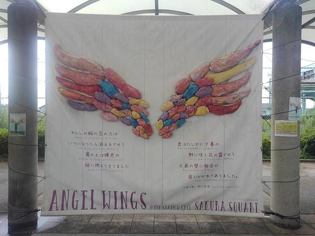氏家駅の羽根の絵(7月24日)