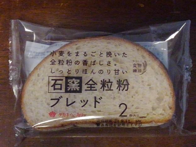 薄切りフランスパン(9月9日)