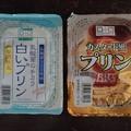 Photos: こんにゃくプリン(9月10日)