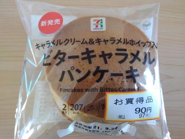 ビターキャラメルパンケーキ(9月23日)