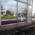 Photos: クリーニング屋の映り込み(9月11日)