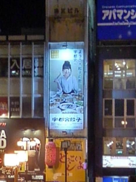 橘田いずみ看板(10月8日)