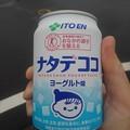 缶飲料(10月16日)