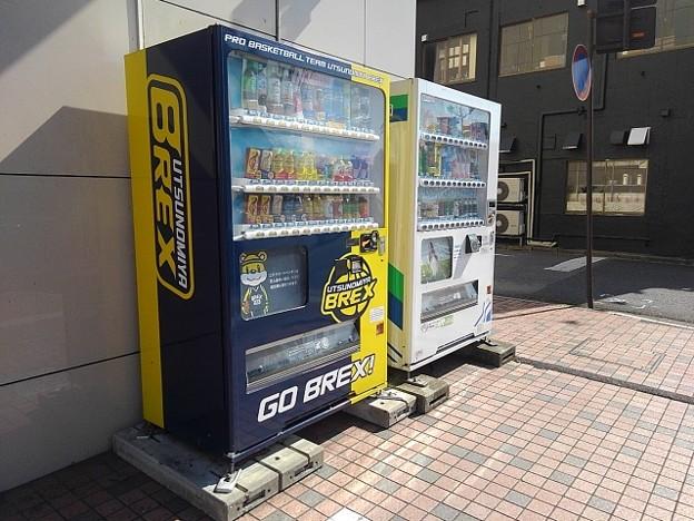 宇都宮ブレックス自動販売機(10月8日)