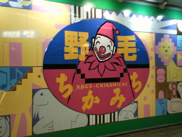 Photos: 野毛、ちかみち