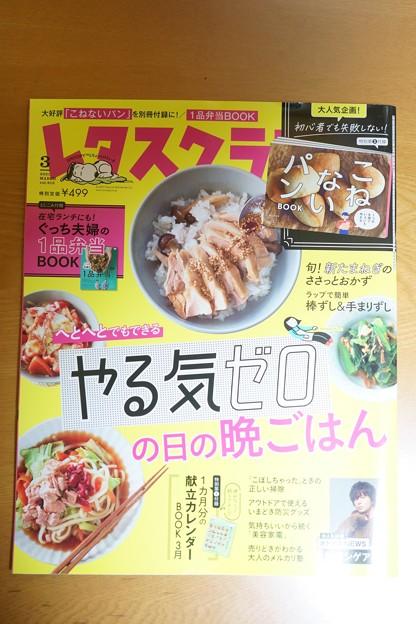 新趣味、料理、八カ月目☆彡
