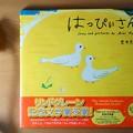 Photos: はっぴぃさん
