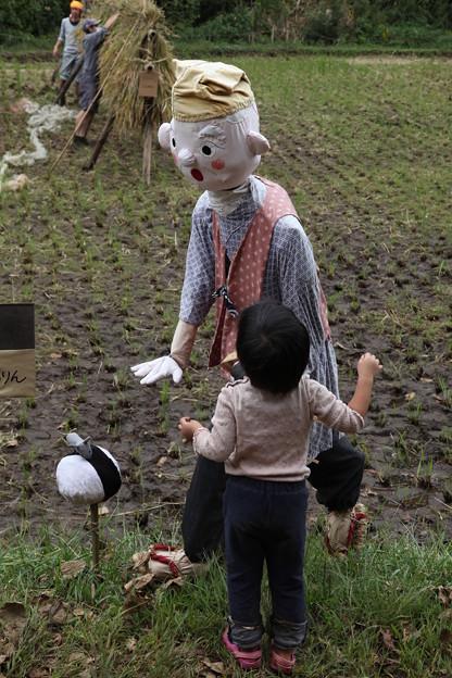 Photos: おじちゃん おむすびが