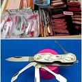 Photos: 「関市刃物まつり」でお宝発見?