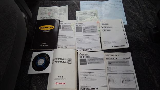 RIMG6674
