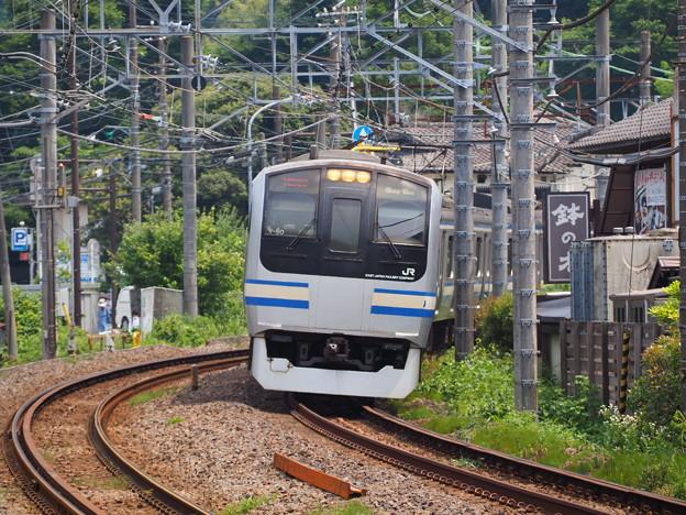 Photos: 北鎌倉のカーブを往くE217系