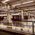Photos: 阪急の大阪梅田駅