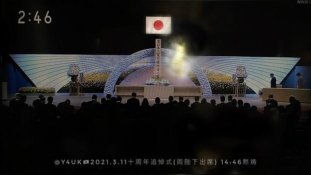 """2021.3.11_14:46黙祷""""東日本大震災十周年追悼式""""両陛下初出席「忘れることのできない記憶として今なお脳裏から離れることはありません」「都内でも午後2時46分の祈り銀座新宿」#あれから10年"""