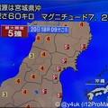 "18:12_3.20NHKリアルタイムニュース速報""宮城県で震度5強:津波注意報発令(19:30解除/被害なし)""M6.9へ修正。10周年から10日で2月以来再び余震。首都圏も震度4~3。季節変化時多"