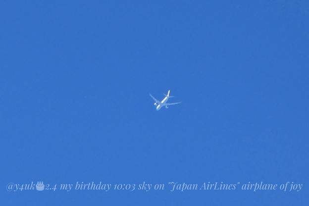 "2.4.2021 my birthday 10:03 sky on ""Japan AirLines"" airplane of joy~お誕生日am航空機音が聞こえ空高く日本航空JAL発見!1500mm"