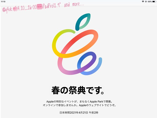 "4.20_26:00#AppleEvent Tonight""New iPadPro12.9""(miniLED&M1),AirTags""and more…""春の祭典です""TVより待望iPad Pro買う"