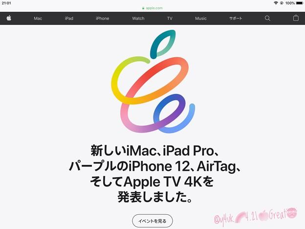 """4.21#AppleEvent Spring""""新しいiMac、iPad Pro、パープルのiPhone12、AirTag、そしてApple TV 4Kを発表""""「季節の変わり目は要注意!猫の危険な春~」"""