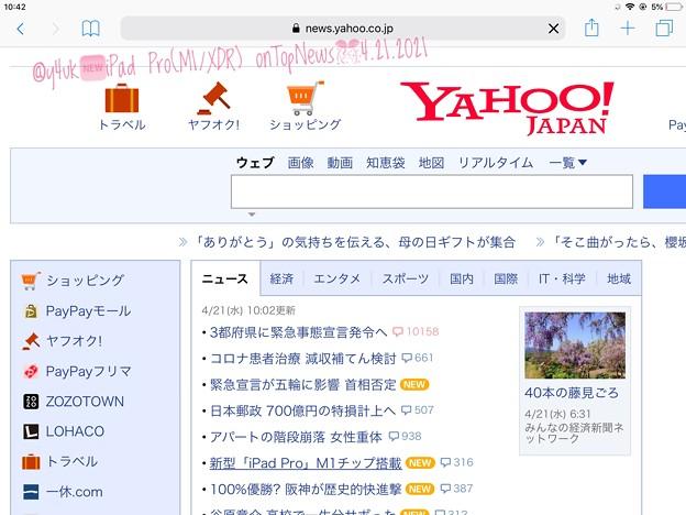 "4.21am.New""iPad Pro""is Top on Yahoo!トップにiPadPro載る「Mac最強M1/ミニLED搭載XDR/高速USB4サンダーボルト/ドルビーアトモス4SP…more」"