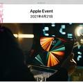 "4.21#AppleEvent""M1 of Mac was transplanted New iPad Pro12.9"" Great device Reborn「ミニLED他オーバースペックすぎる!」"