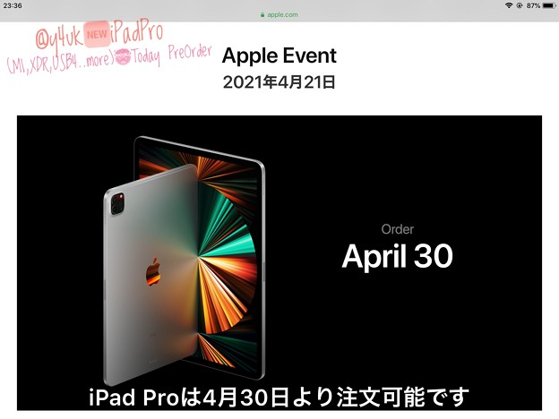 "4.21#AppleEvent""Pre Order April 30"" Today Order Start.Great New iPad Pro12.9""(M1,XDR,USB4..more)心電図帰"