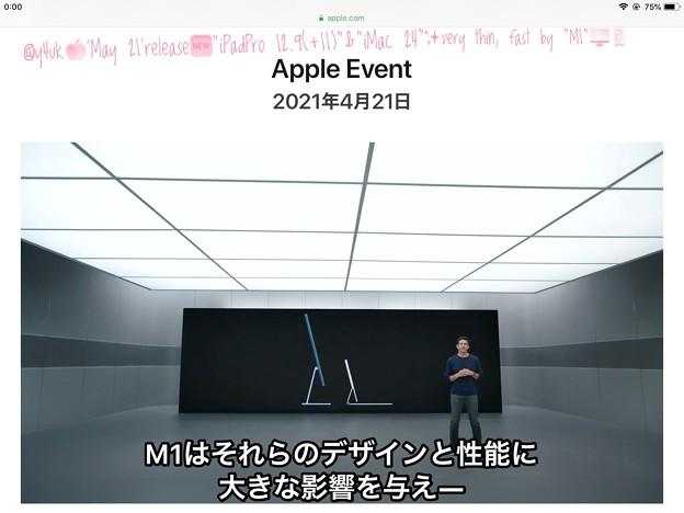 "#AppleEvent'May 21'release New""iPad Pro12.9(+11)""&""iMac24""very thin,fast by""M1""「新型アップルの力ー既存モデルからの大進化"