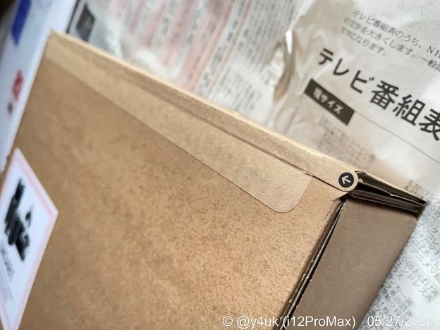 """5.27_14:14New iPad Pro 12.9"""" 2021 M1~優しさ。矢印ラクに開封。Appleらしさ。自分らしさ。テープ端まで丸いこだわり。角がない優しいAppleおかげ共鳴運命笑顔多数"""