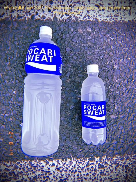 """6 sep 2021,For """"self care"""" lonely sad home COVID-19 people from """"#PocariSweat""""大塚製薬やはり優良企業!手を差し伸べる#希望"""