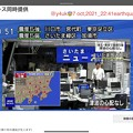22:41_10.7.2021埼玉・東京で震度5強#首都圏#NHK同時放送#生放送ライヴM6.1earthquake徐々に強くなり突き上げ横揺れ長め古い家だから久しぶり怖い。東京埼玉被害停止等一時多発