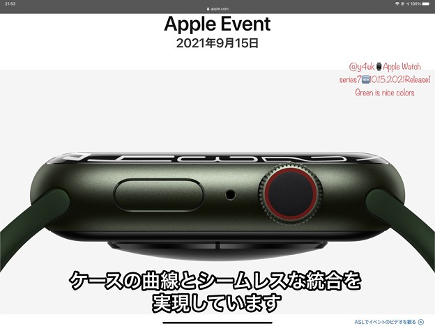 10.15.2021Release!#AppleWatchseries7 Green is nice colors.ケースの曲線とシームレスな統合を実現しています。黒色、光でわからない大人の色気深い緑