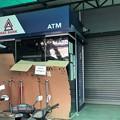 Photos: 使えない銀行ATM (3)