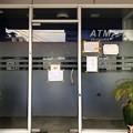 Photos: 使えない銀行ATM (1)
