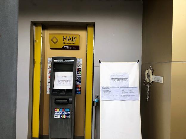 使えない銀行ATM (6)
