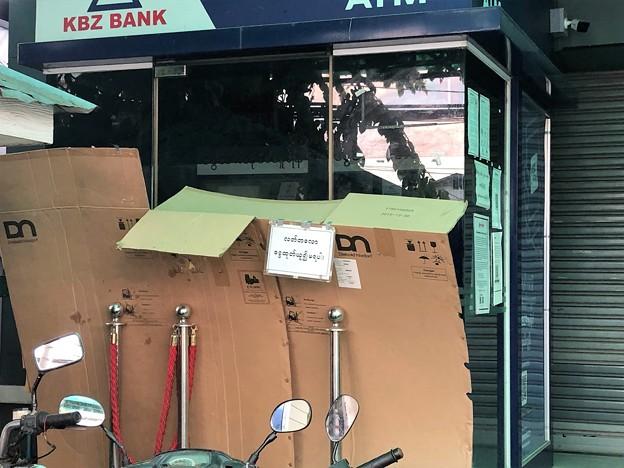 使えない銀行ATM (4)
