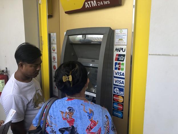 ATM難民 (5)