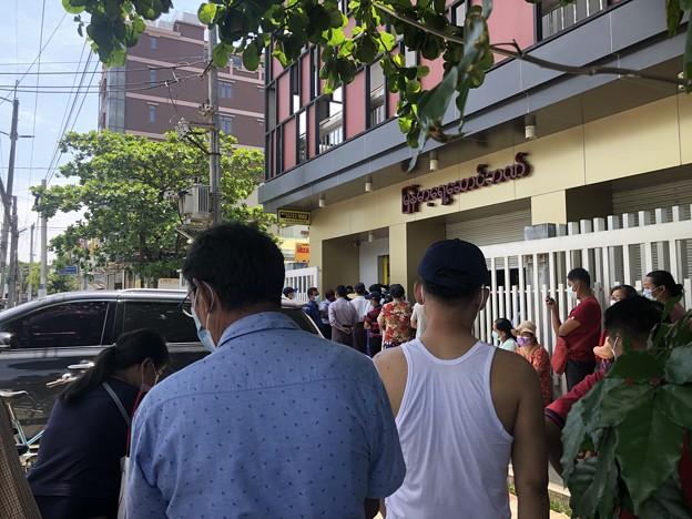 ATM難民 (4)