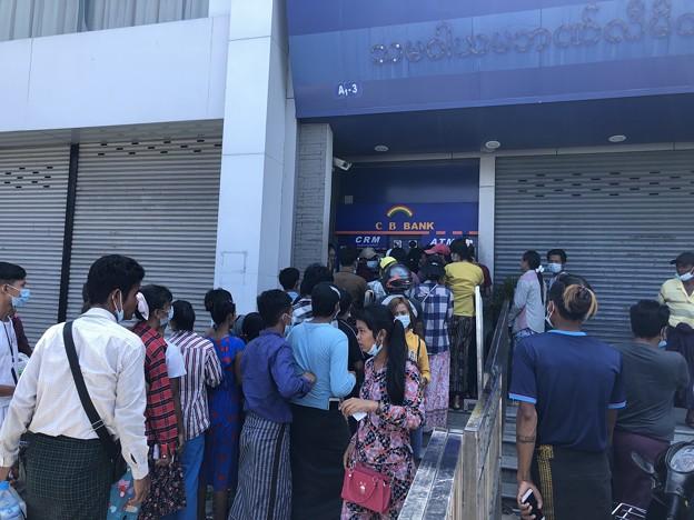 ATM難民 (7)