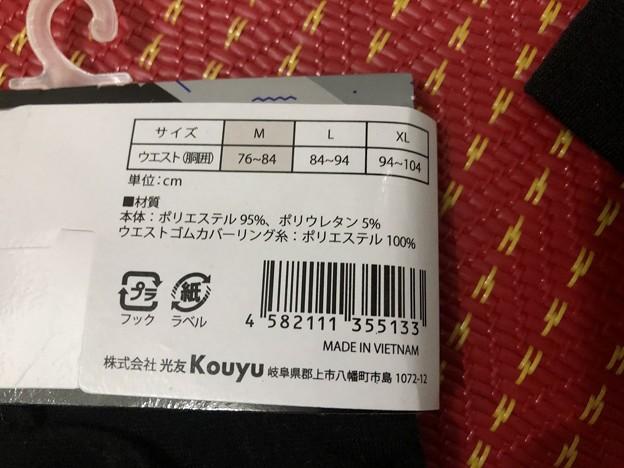 ジャパンストアで大人買い (6)