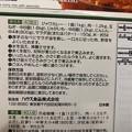カレー120皿分 (2)