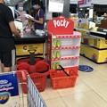 Photos: ヤンゴンのスーパーシティマートの今 (20)