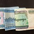 ミャンマーのお金 (3)