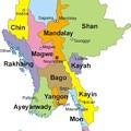 ミャンマーの州