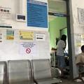Photos: ヤンゴン田舎の病院